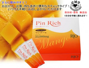 Pin Rich Collagen Gelee type Mango flavor